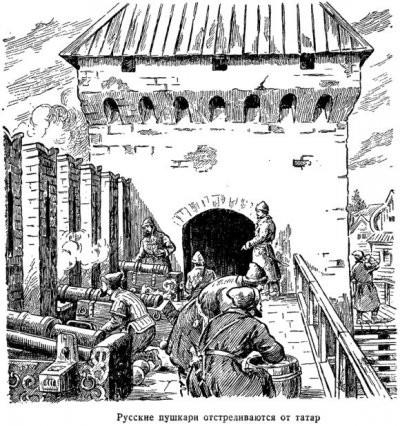 История артиллерийских боеприпасов