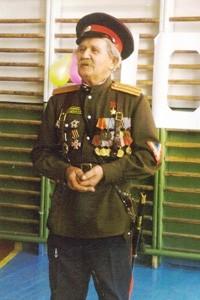 Казачий полковник