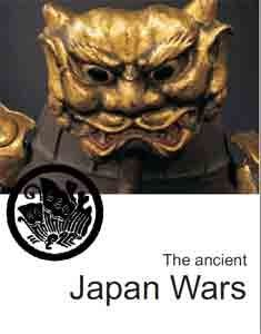 The ancient japan wars